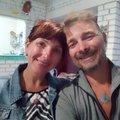 Олег + Тамара = Амур