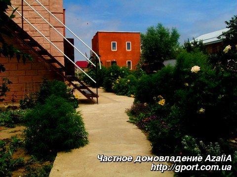 Крым п портовое