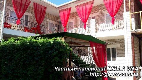 Частный пансионат BELLA VITA(Розовый фламинго)