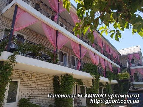 Пансионат FLAMINGO (фламинго)