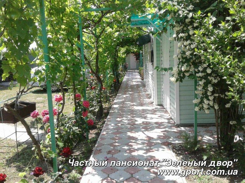 Приватний пансіонат Зелений двір