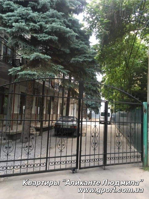 квартири Аліканте Людмила
