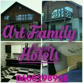 Пансионат Art Family Hotels